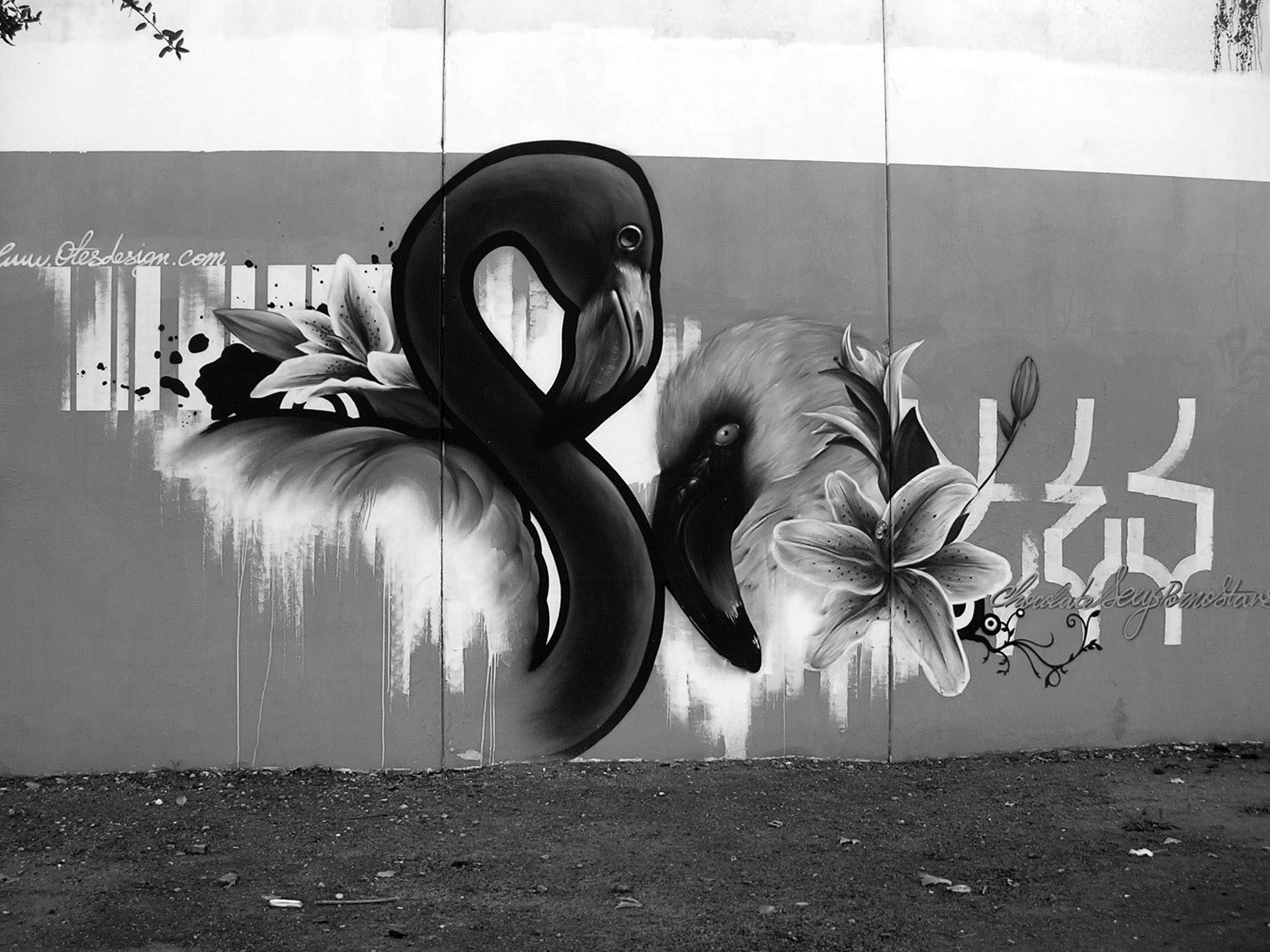 Detalle. Grafiti en el Paseo Rey Juan Carlos I en Sevilla - 2008